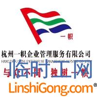 杭州维硕达电子科技有限公司