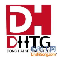 河北东海特钢集团有限公司