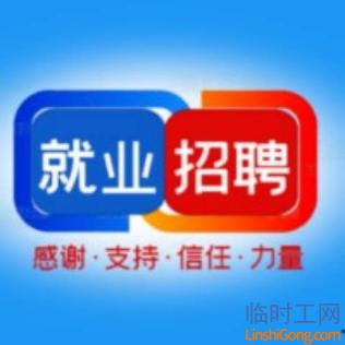 富宁汇沣达人力资源服务有限公司