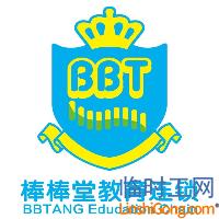 温州鹿城区小水滴文化艺术培训有限公司
